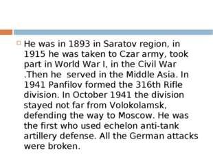 He was in 1893 in Saratov region, in 1915 he was taken to Czar army, took par