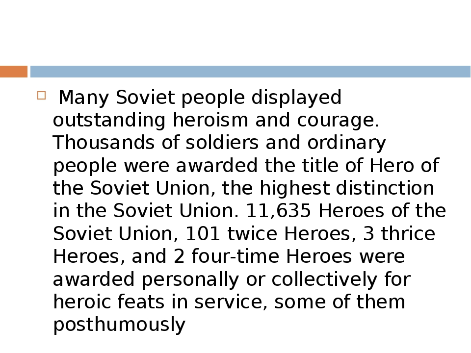 Many Soviet people displayed outstanding heroism and courage. Thousands of s...