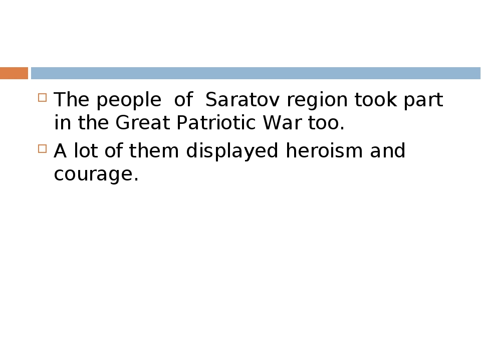 The people of Saratov region took part in the Great Patriotic War too. A lot...