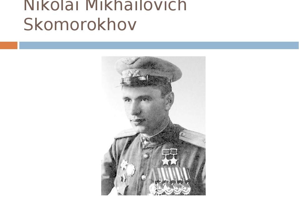 Nikolai Mikhailovich Skomorokhov