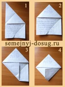Схема полевого письма