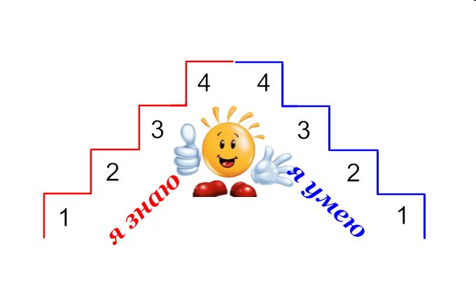hello_html_m810b1fb.png