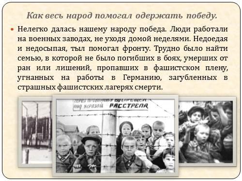 http://volna.org/wp-content/uploads/2014/11/vielikaia_otiechiestviennaia_voina_19411945_ghgh20.png
