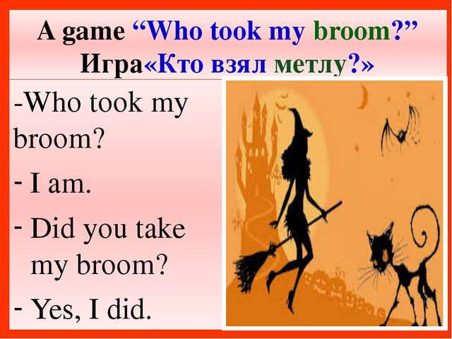 """A game """"Who took my broom?"""" Игра«Кто взял метлу?» -Who took my broom? I am. D..."""