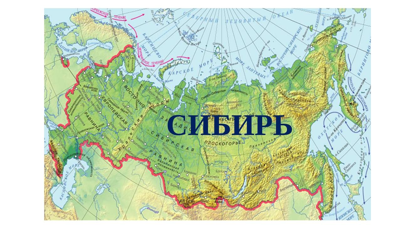 Пушкин ас в сибирь