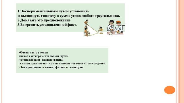 hello_html_7e54097f.png