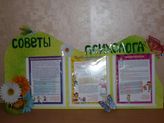 http://www.maam.ru/upload/blogs/f45153502a007ca70f45e715bb221e59.jpg.jpg
