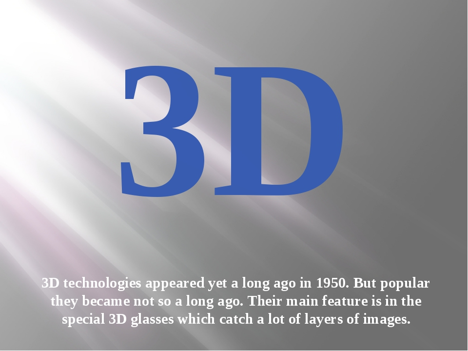 3D technologies appeared yet a long ago in 1950. But popular they became not...