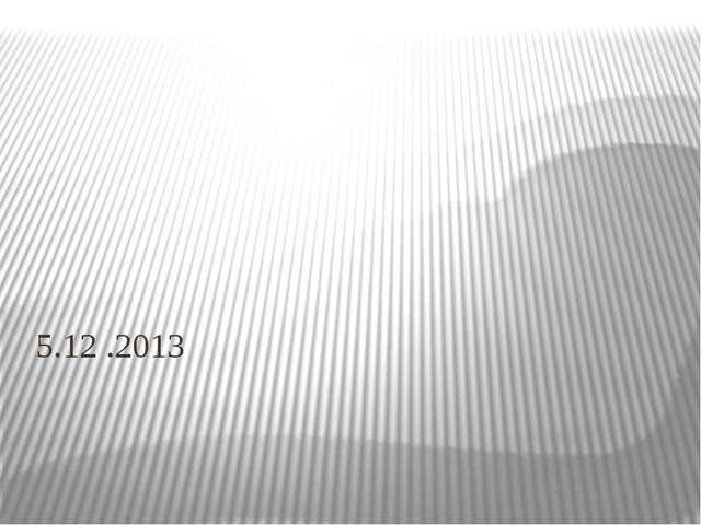 5.12 .2013