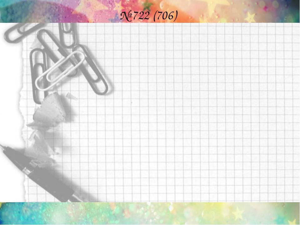 Как сделать фон на бумаге