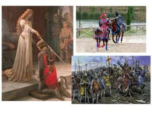 Меня давно интересовало Средневековое рыцарство. Постепенно я стал интересов