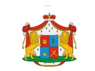 Герб рода князей Багратионов (князья грузинские) Как пример, рассмотрим герб