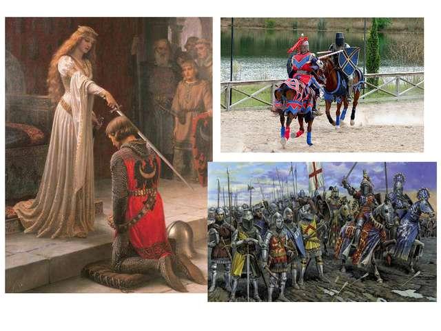 Меня давно интересовало Средневековое рыцарство. Постепенно я стал интересов...