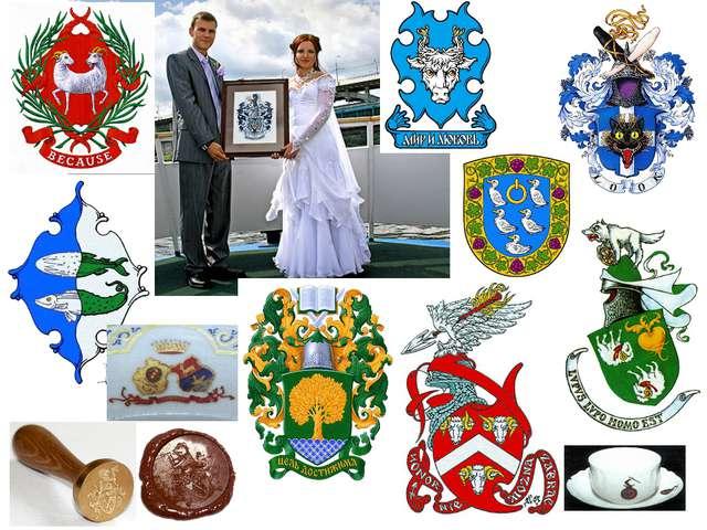 Многие современники начали обзаводиться символами рода – гербами. Насколько э...