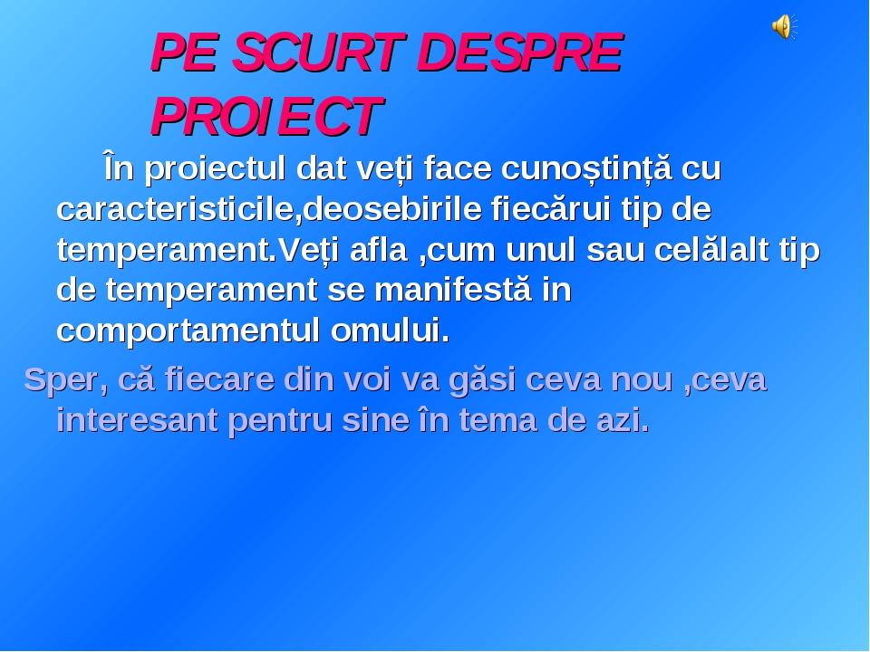 PE SCURT DESPRE PROIECT În proiectul dat veți face cunoștință cu caracteristi...