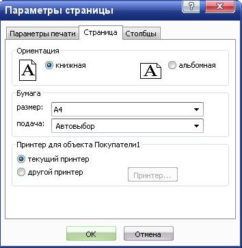 hello_html_46cc579b.png