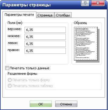 hello_html_4abdbd9f.png