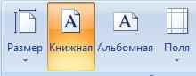 hello_html_6d32b6f1.png