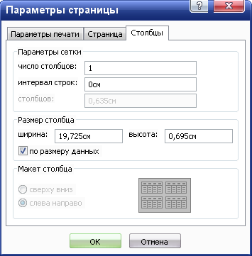 hello_html_m6b13935a.png