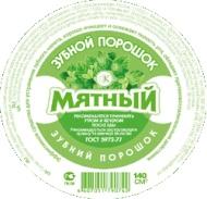 C:\Users\Людмила\Desktop\myatny-500x500.JPEG