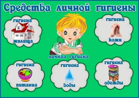 C:\Users\Людмила\Desktop\2495934-5f3969a2f9c53722.jpg