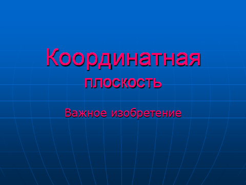 hello_html_3836af09.png