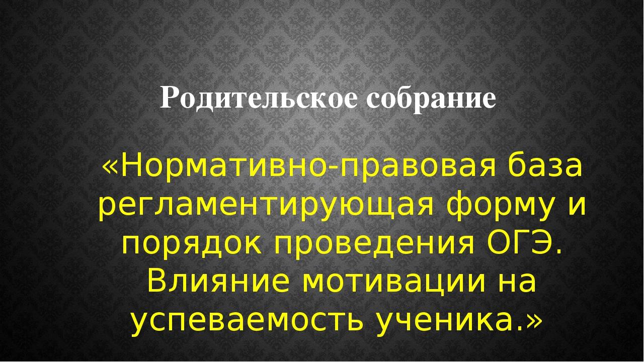 Психолог Малиновский И.Н.