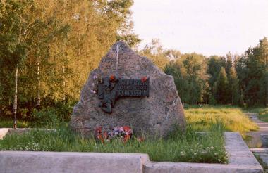 http://www.sakharov-center.ru/asfcd/pam/photo/181102P000085.jpg
