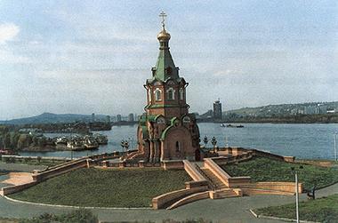 http://www.sakharov-center.ru/asfcd/pam/photo/200503P000603.jpg
