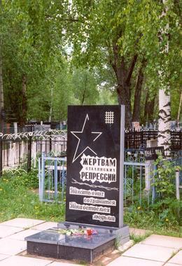 http://www.sakharov-center.ru/asfcd/pam/photo/070399P000055.jpg
