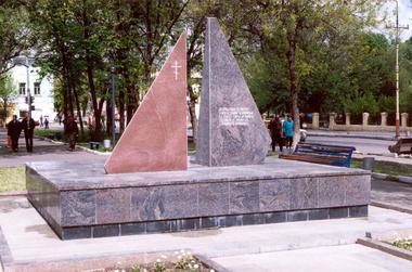 http://www.sakharov-center.ru/asfcd/pam/photo/010800P000673.jpg