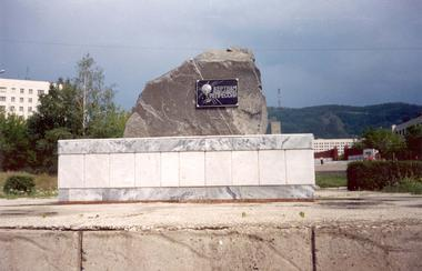 http://www.sakharov-center.ru/asfcd/pam/photo/280100P000523.jpg