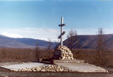 http://www.sakharov-center.ru/asfcd/pam/photo/240604P000502.jpg