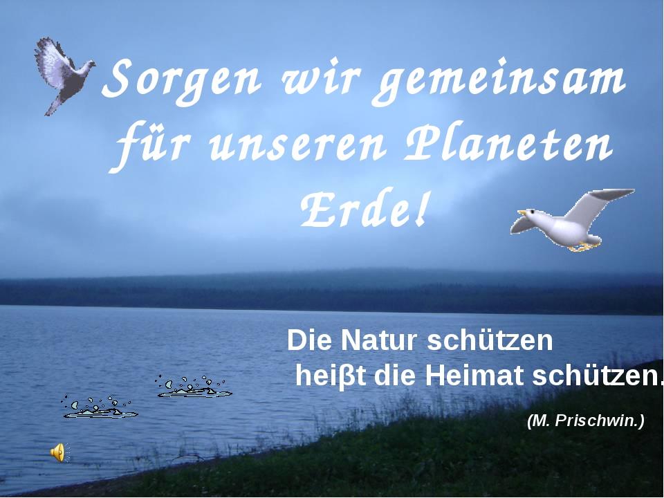 Sorgen wir gemeinsam für unseren Planeten Erde! Die Natur schützen heiβt die...