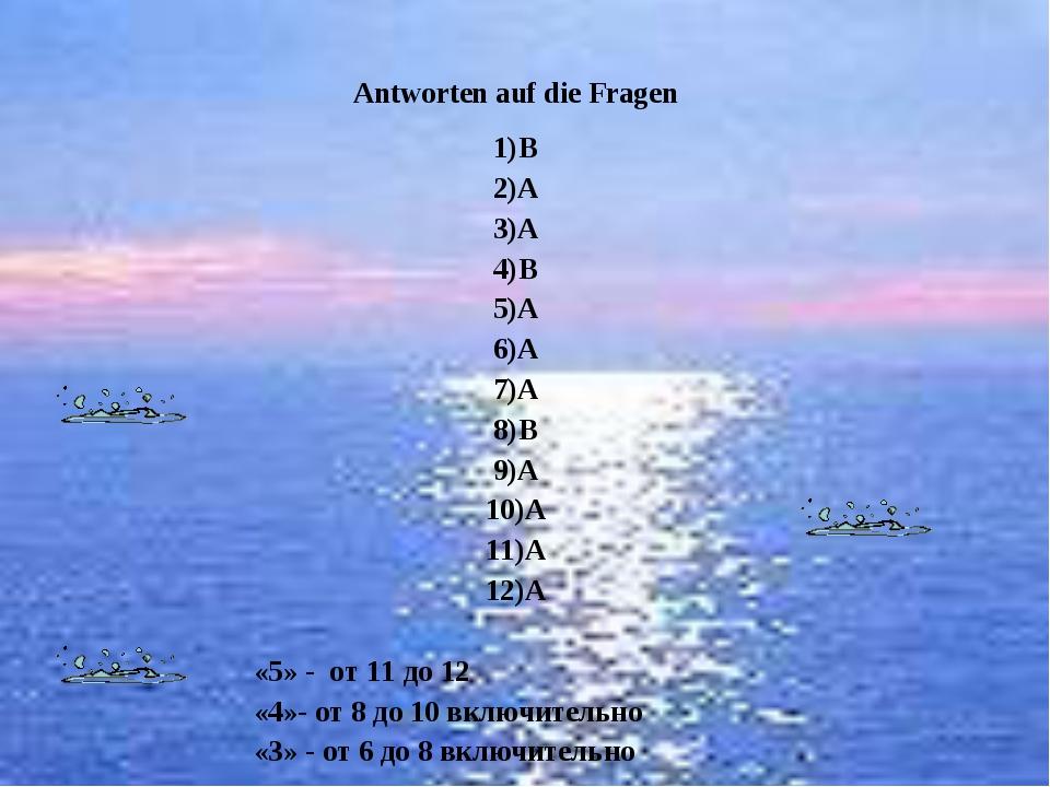 Antworten auf die Fragen B A A B A A A B A A A A  «5» - от 11 до 12 «4»- от...