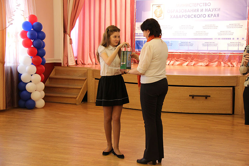 http://kcdod.khb.ru/files/grazhdanin-28.03.14-13.jpg