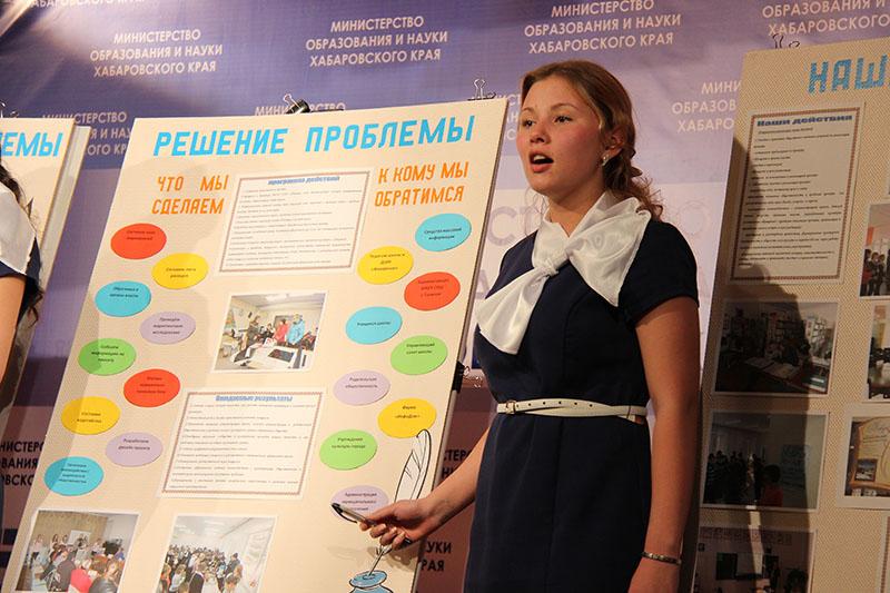http://kcdod.khb.ru/files/grazhdanin-28.03.14-12.jpg