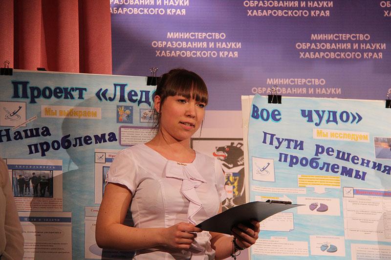 http://kcdod.khb.ru/files/grazhdanin-28.03.14-6.jpg