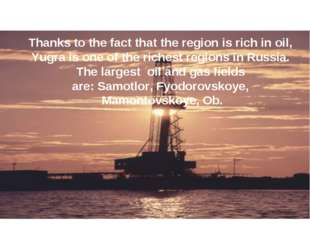 . Thanks to the fact that the region is rich in oil, Yugra is one of the rich