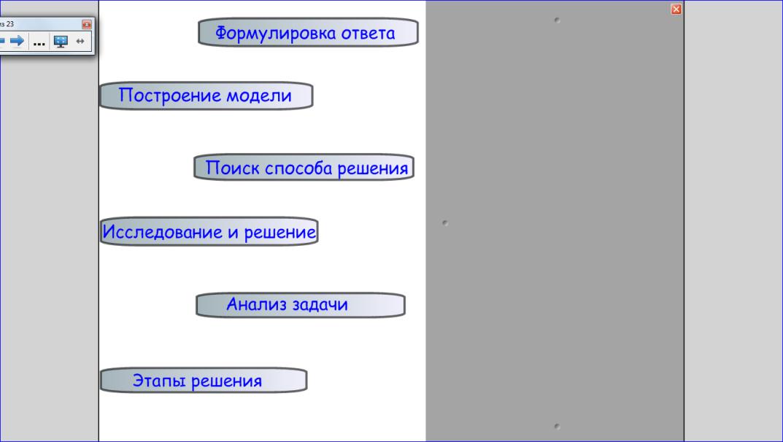 hello_html_5c5e1d8a.png