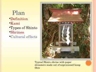 Shinto It is the indigenous religion of Japan based on the belief that royal