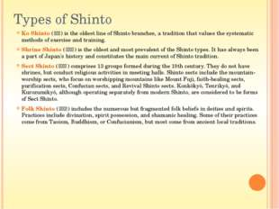 Anime Also, much Japanese pop culture, especially anime, draw from Shinto for