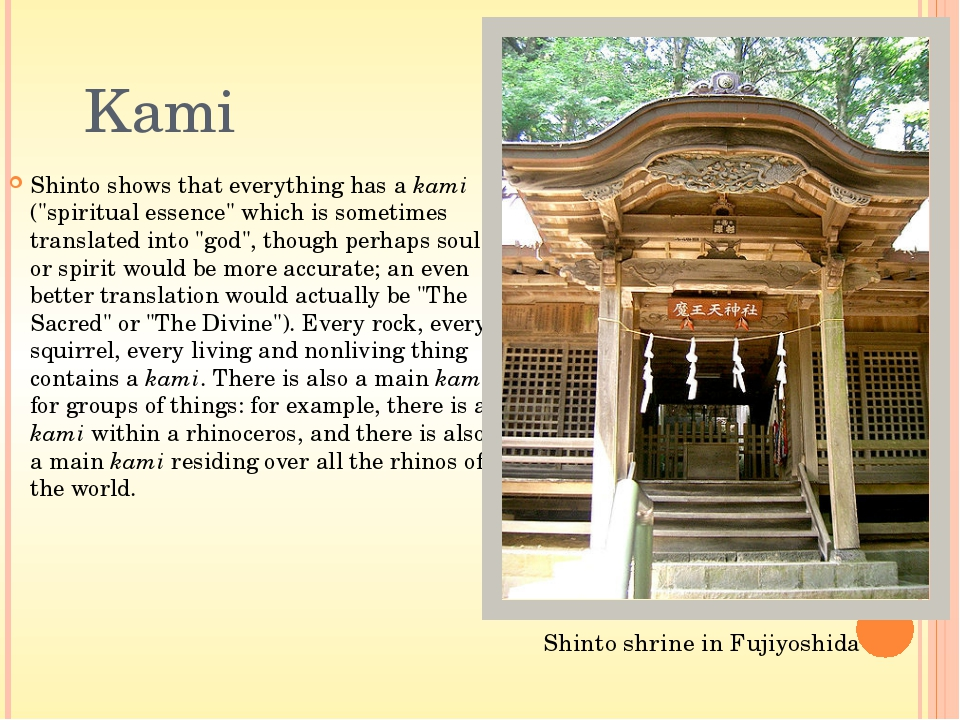 Shrines The principal worship of kami is done at public shrines, although hom...