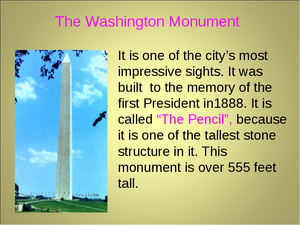 It is one of the city's most impressive sights. It was built to the memory of...