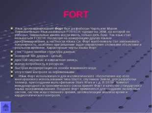 FORT Язык программирования Форт был разработан Чарльзом Муром. Первоначально