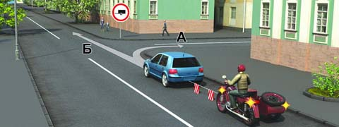 http://carsguru.net/f/pdd/qpic-403.jpg?2