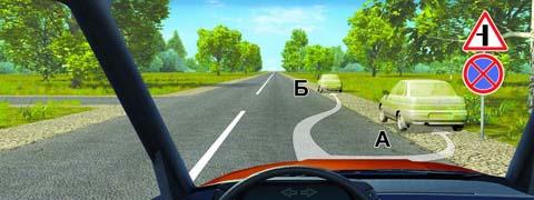 http://carsguru.net/f/pdd/qpic-763.jpg?2