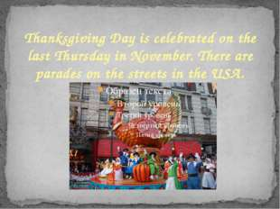 Thanksgiving Day is celebrated on the last Thursday in November. There are pa