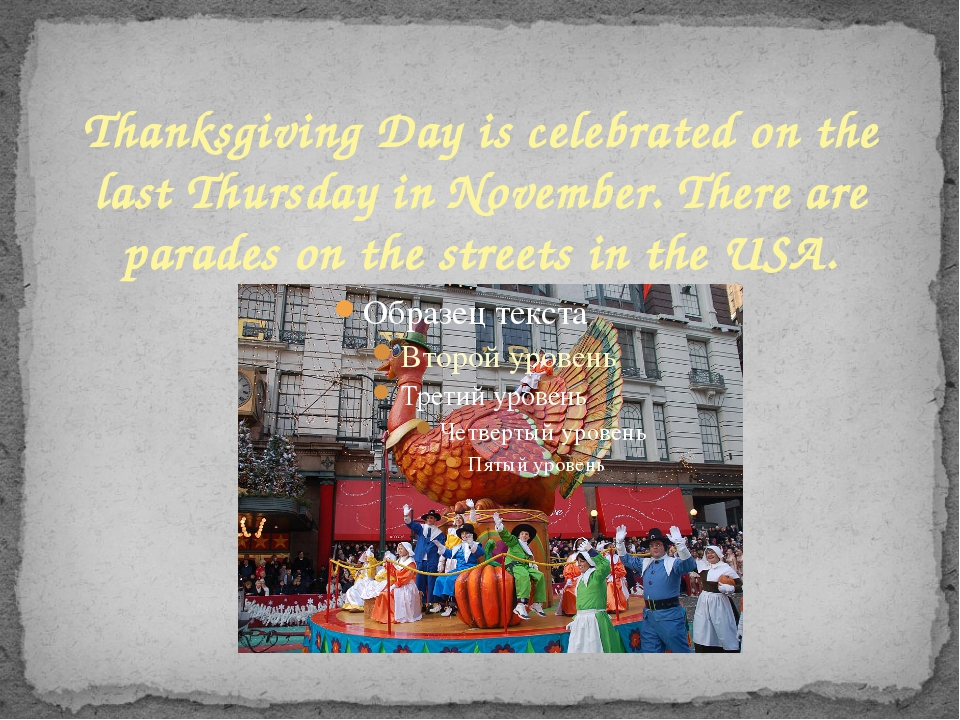 Thanksgiving Day is celebrated on the last Thursday in November. There are pa...