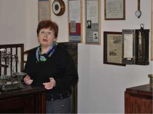 Преподаватель метрологии, стандартизации и сертификации, Чернева Елизавета Л